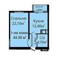 Однокомнатная - ЖК Альтаир-2ПроданаПлощадь:40,6m²