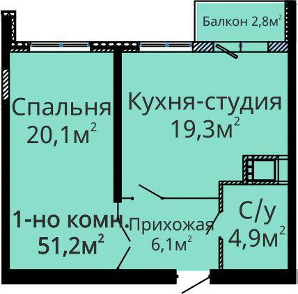 ЖК Альтаир 2 Однокомнатная 50,7 кв.м Планировка