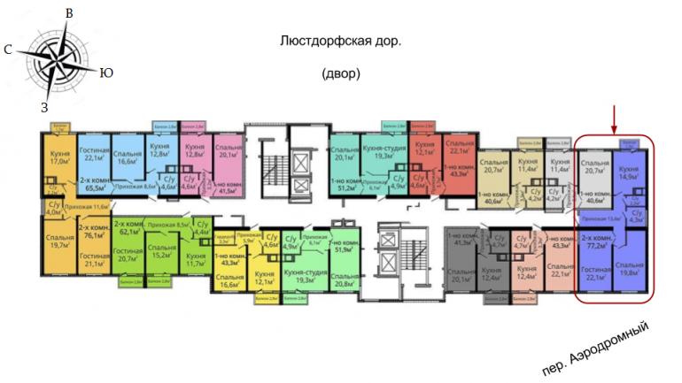 ЖК Альтаир-2 Секция 1 Двухкомнатная Площадь 76,6 ка.м Расположение на этаже