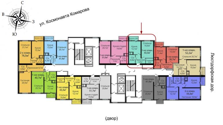 ЖК Альтаир-2 Секция 4 Однокомнатная Площадь 42,9 кв.м Расположение на этаже