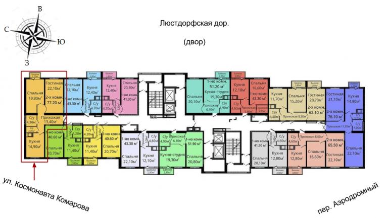 ЖК Альтаир-2 Секция 3 Двухкомнатная 76 кв.м Расположение на этаже