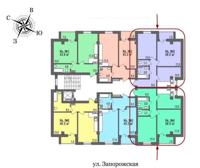 58 кв.м Дом на Запорожской Двухкомнатная №3,4 Расположение на этаже