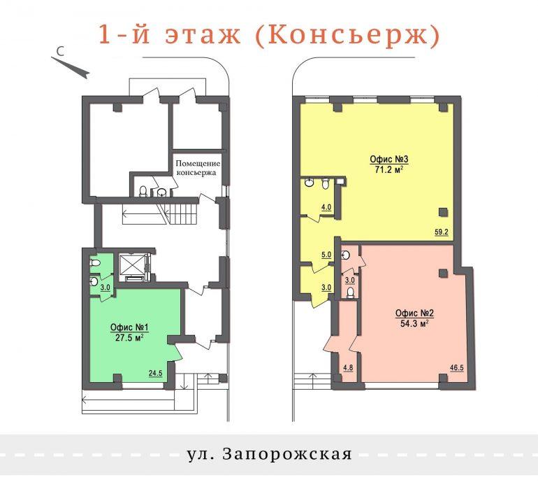 ЖК Дом на Запорожской План 1-го этажа