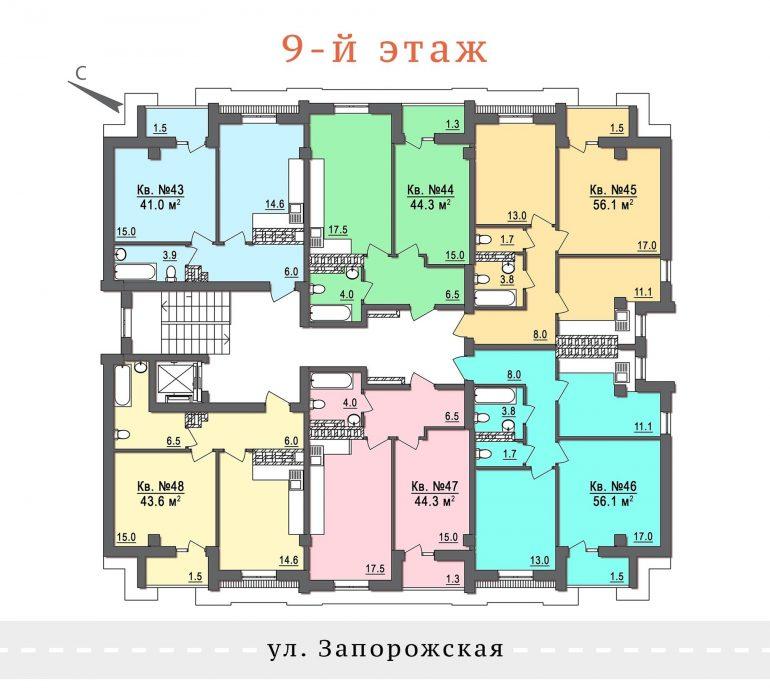 ЖК Дом на Запорожской План 9-го этажа