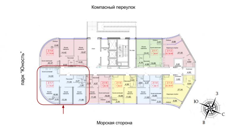 ЖК 44 Жемчужина 2 секция Трехкомнатная Площадь 75,57 кв.м Расположение на этаже