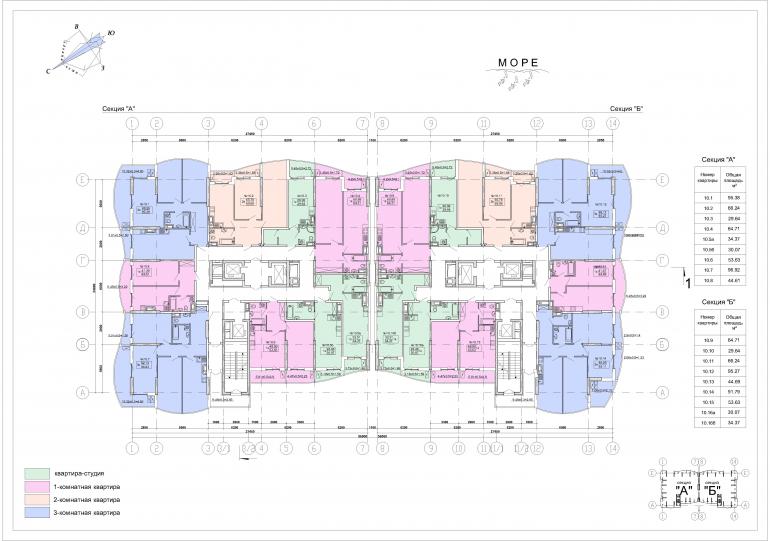 ЖК Корфу СК Гефест План типового этажа
