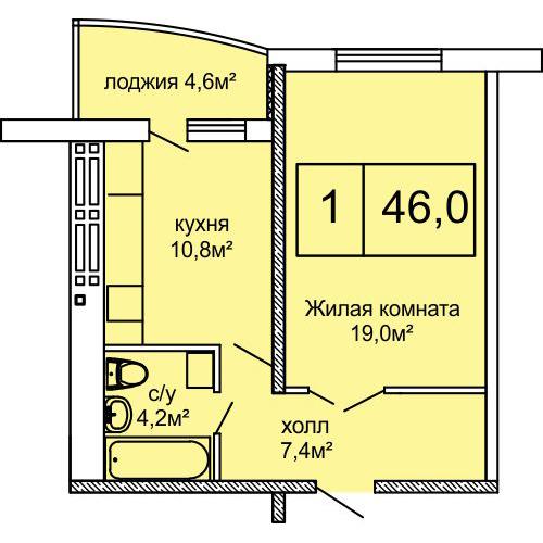 45,9 кв.м ЖК Вернисаж Дом 6 Сек 6 Однокомнатная Планировка