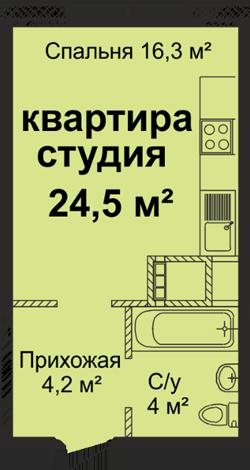 ЖК Скай Сити Однокомнатная 24,5 Планировка 2