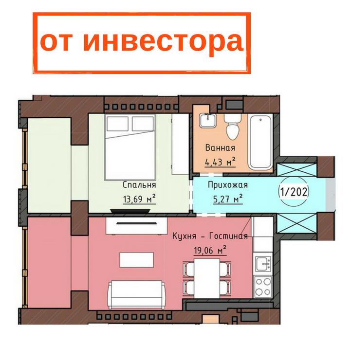 ЖК Одесская Чайка Однокомнатная от инвестора 42,45 кв.м Планировка