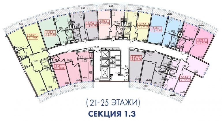 36 Жемчужина 3 Секция План 21-25 этажей