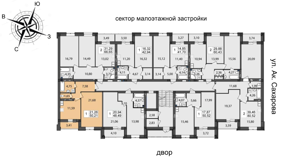 50,21 кв.м Чайка на Сахарова Однокомнатная расположение на этаже