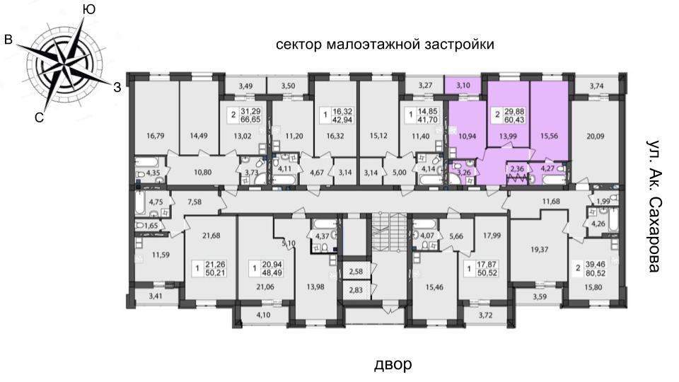 Чайка на Сахарова Двухкомнатная от инвестора 60,97 кв.м Расположение на этаже