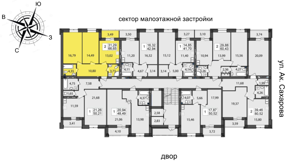 Чайка на Сахарова Двухкомнатная 66,65 кв.м Расположение на этаже
