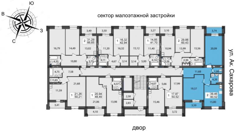 Чайка на Сахарова Двухкомнатная 80,52 кв.м Расположение на этаже