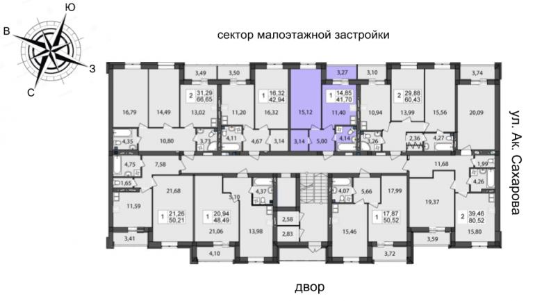 Чайка на Сахарова Однокомнатная от инвестора 41,7 кв.м Расположение на этаже