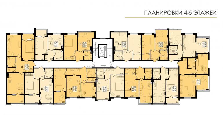 ЖК Золотая эра Дом №6 План 4-5 этажей