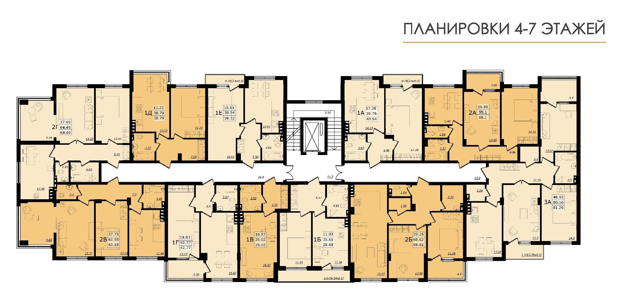 ЖК Золотая эра Дом №7 План 4-7 этажей
