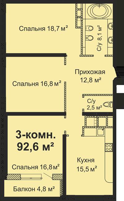 ЖК Скай Сити Трехкомнатная 93,2 Планировка