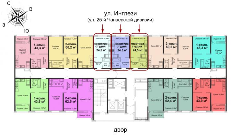 ЖК Скай Сити Однокомнатная 24,5 Расположение на этаже
