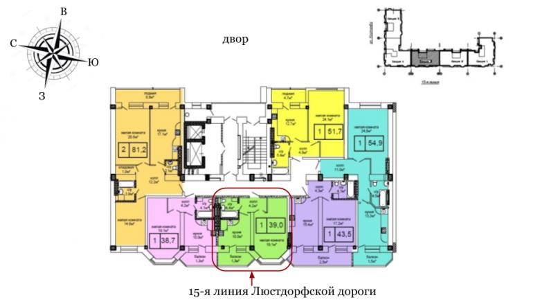39,8 кв.м ЖК Вернисаж Дом 4 Однокомнатная расположение на этаже
