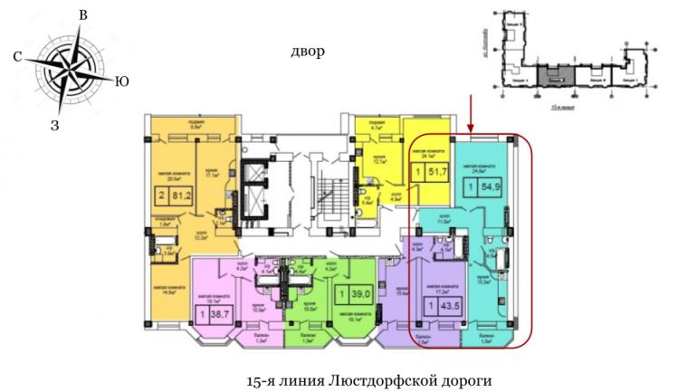 ЖК Вернисаж Дом 4 Однокомнатная 54,9 расположение на этаже