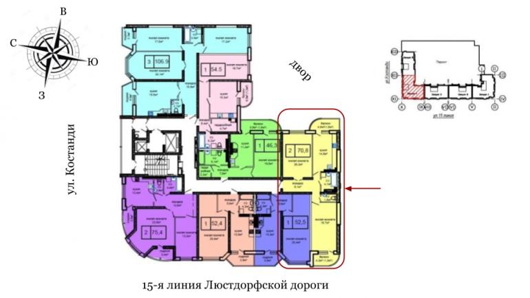 ЖК Вернисаж Дом 4 Двухкомнатная 71,1 Расположение на этаже