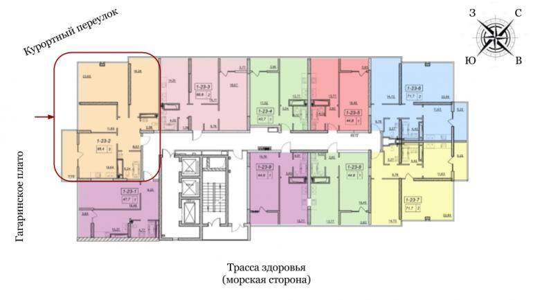 19 Жемчужина Трехкомнатная 101,7 расположение на этаже