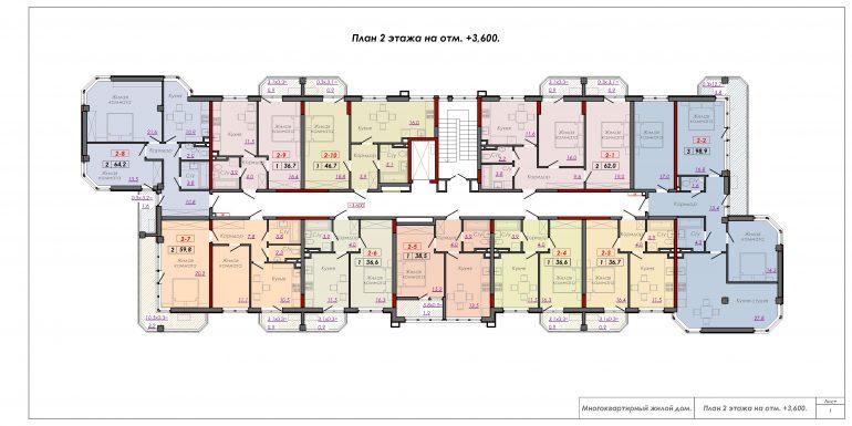 ЖК Монблан / План 2-го этажа