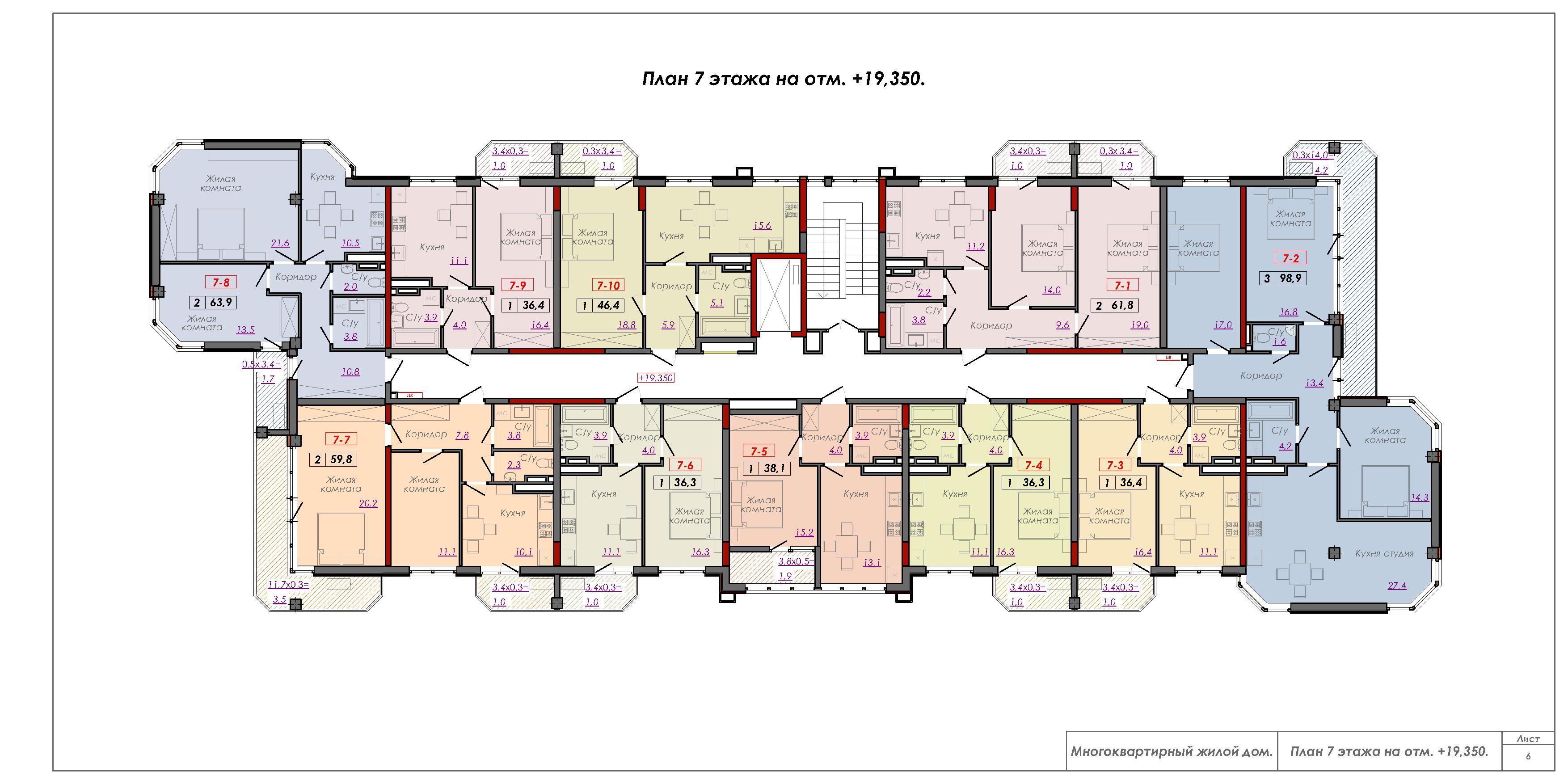 ЖК Монблан / План 7-го этажа