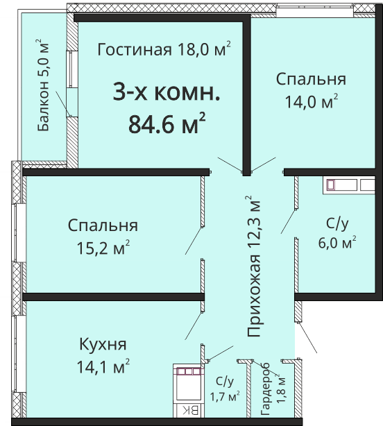 Трехкомнатная - ЖК Омега$71910Площадь:84,6m²