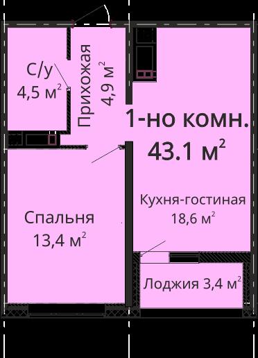 Однокомнатная - ЖК Омега$34000Площадь:42,5m²