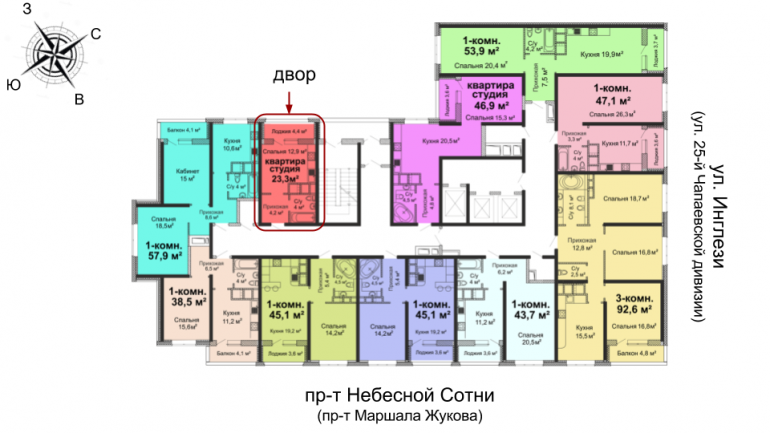 Скай Сити Студия 23,3 Расположение на этаже
