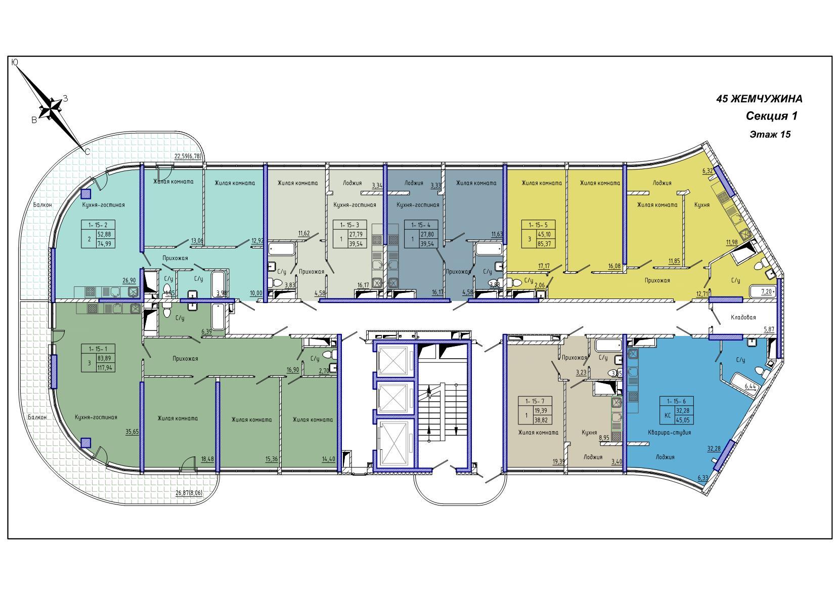 45 Жемчужина / Секция 1 / План 15-го этажа