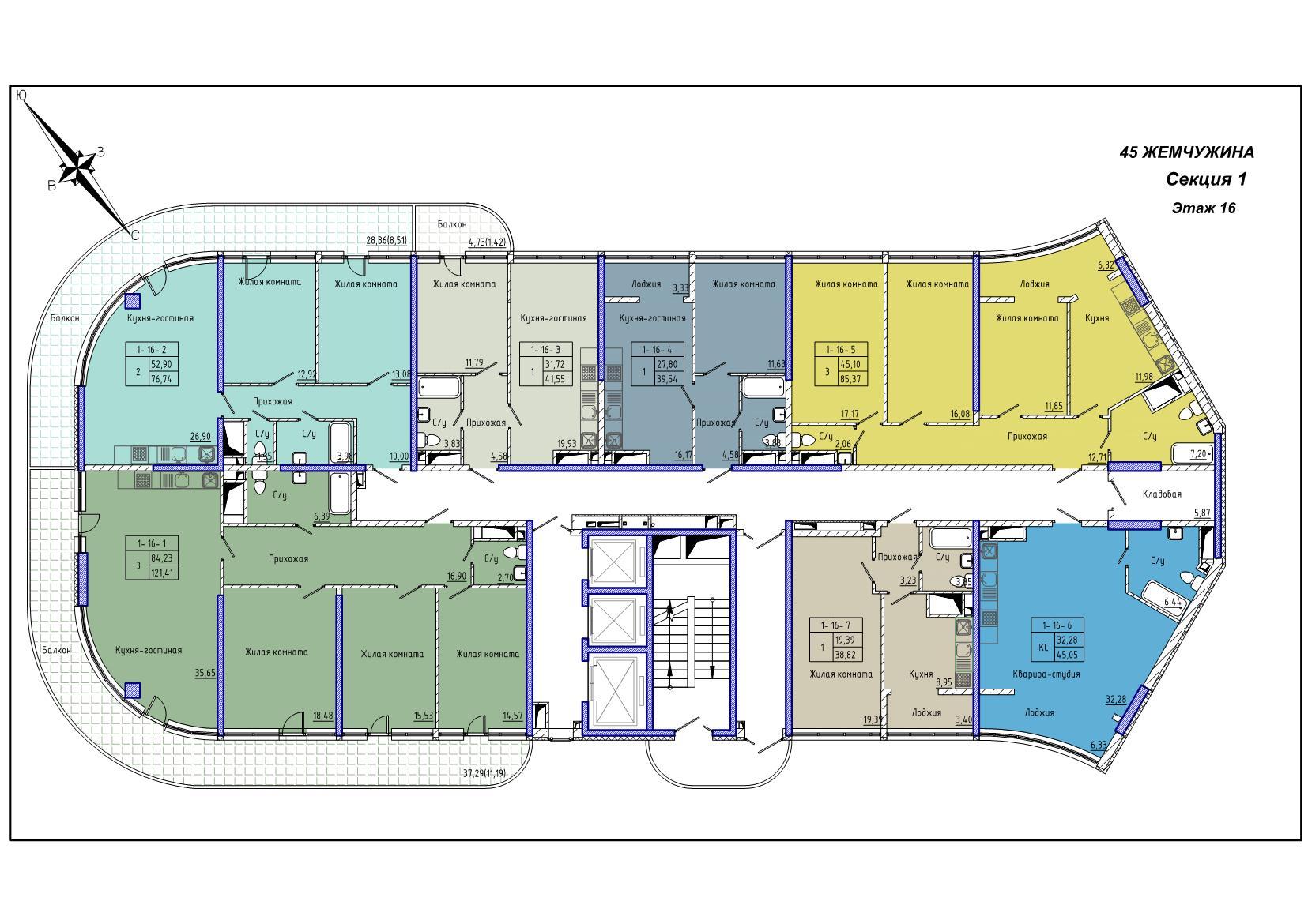 45 Жемчужина / Секция 1 / План 16-го этажа