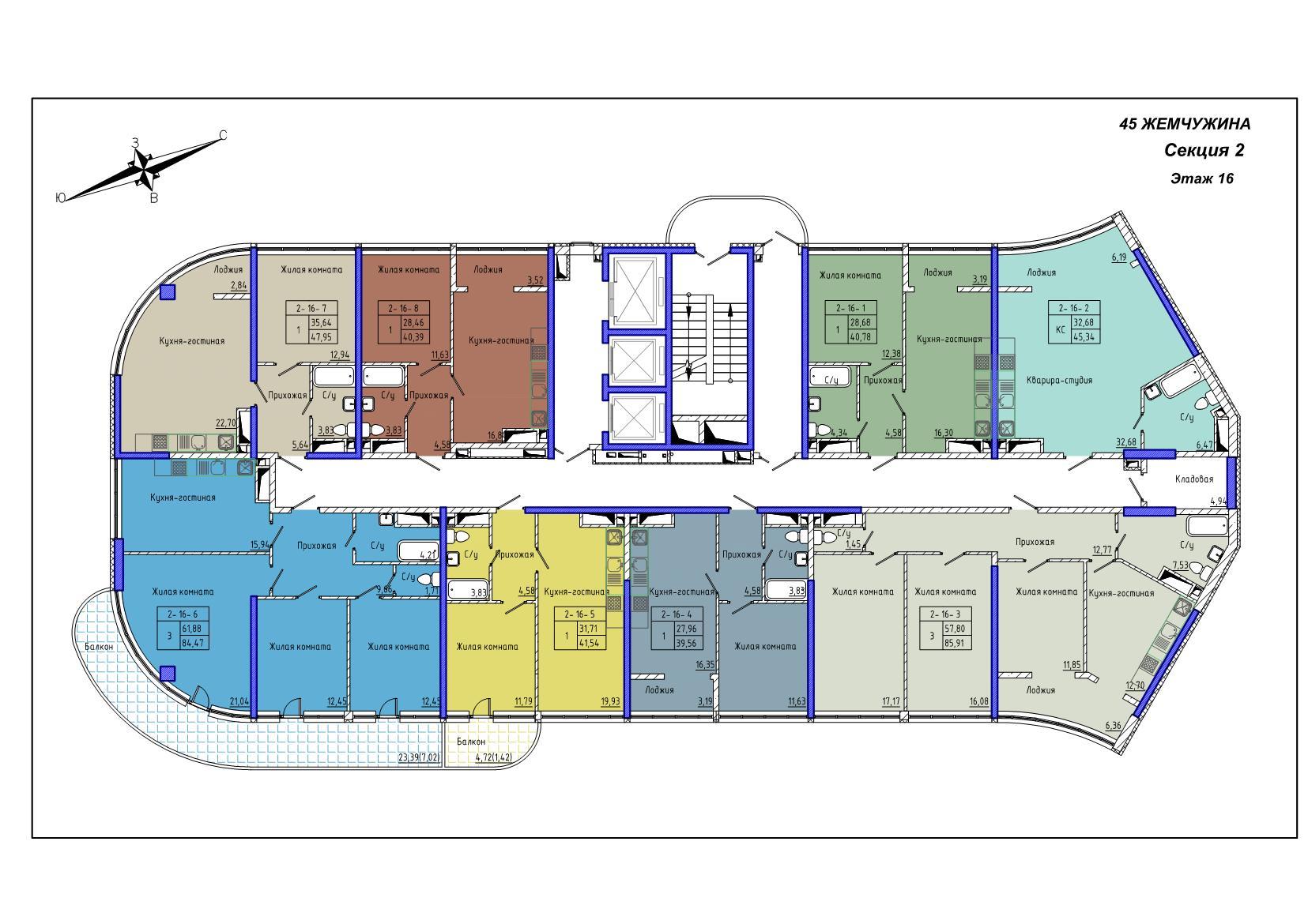 45 Жемчужина / Секция 2 / План 16-го этажа
