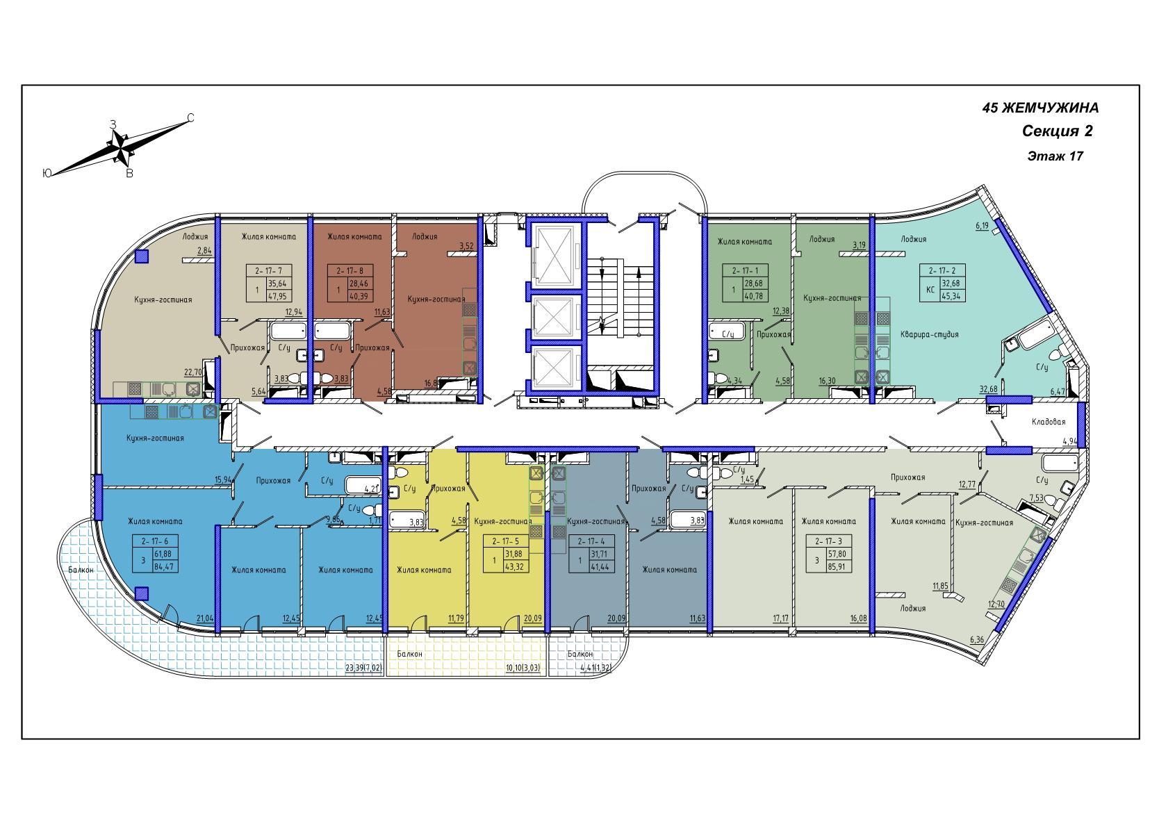 45 Жемчужина / Секция 2 / План 17-го этажа