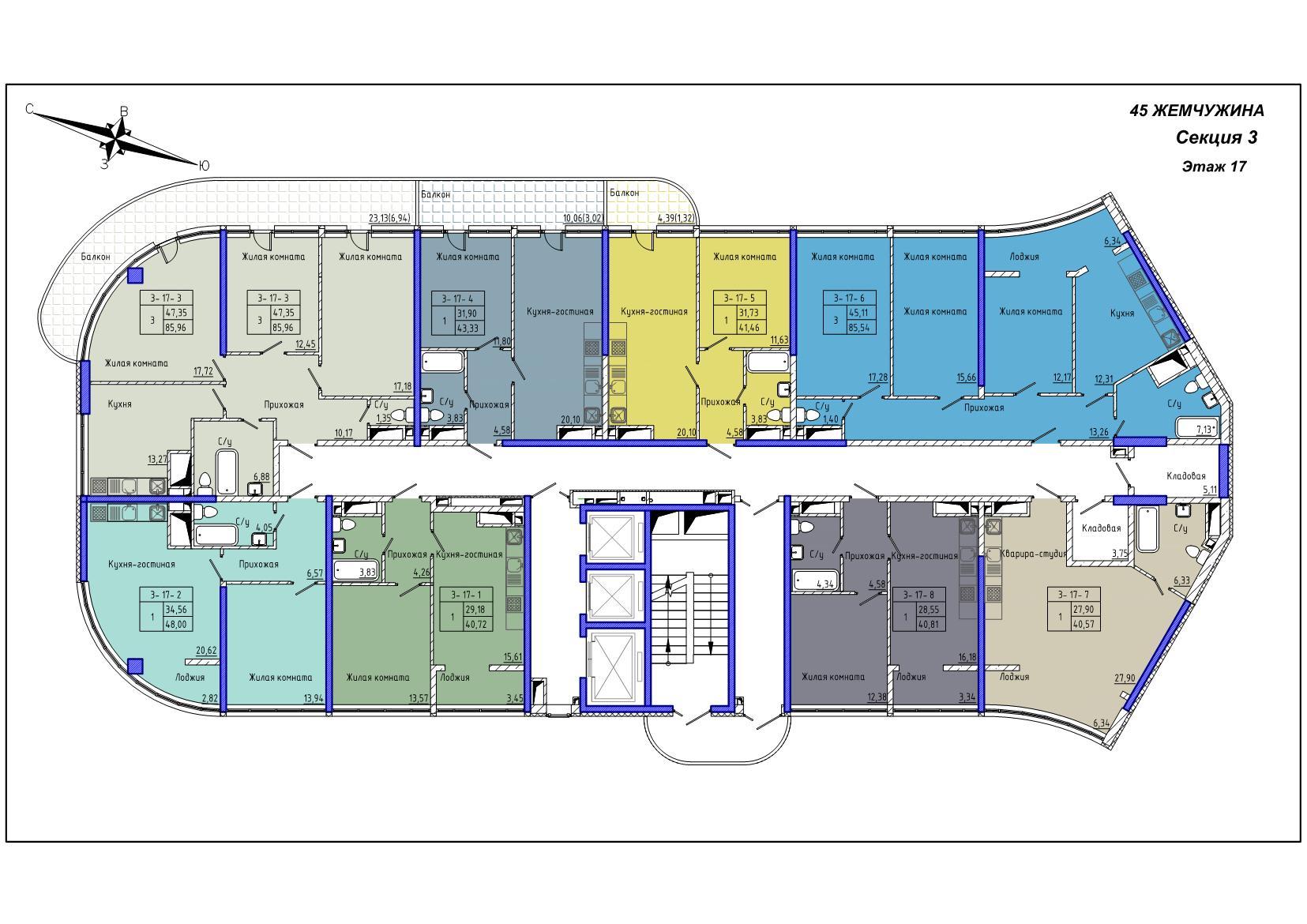 45 Жемчужина / Секция 3 / План 17-го этажа