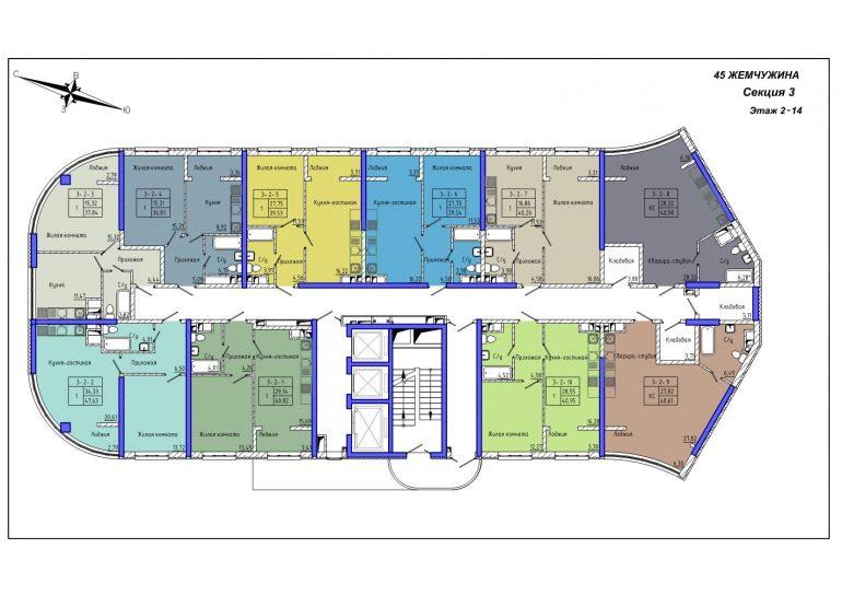 45 Жемчужина / Секция 3 / План 2-14 этажей