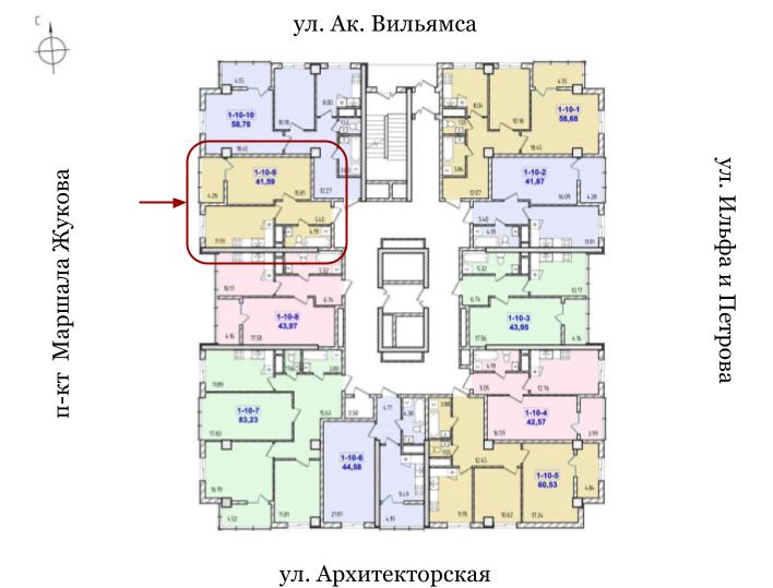40 Жемчужина Однокомнатная 41,9 Расположение на этаже