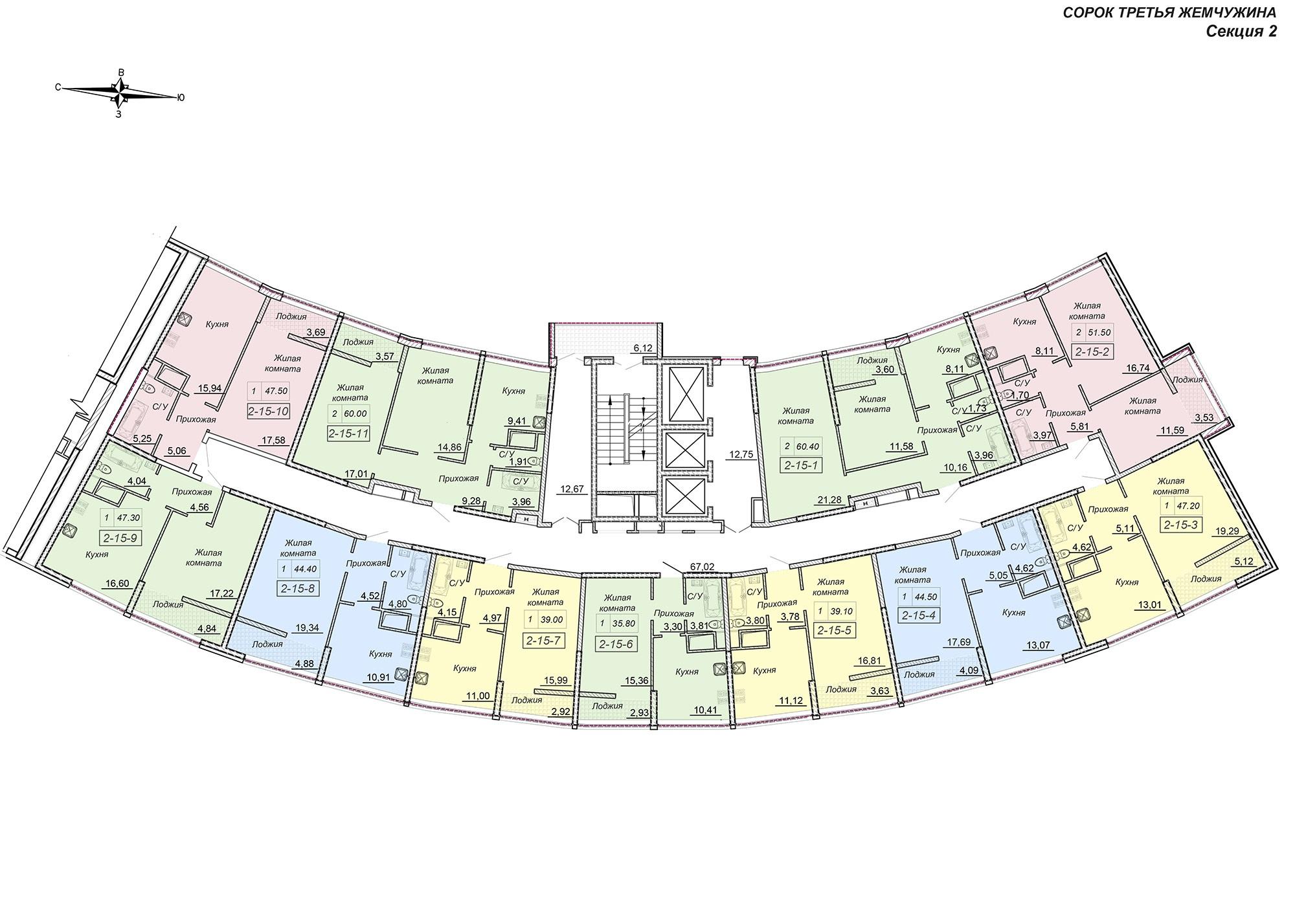 43 Жемчужина / Секция 2 / План типового этажа
