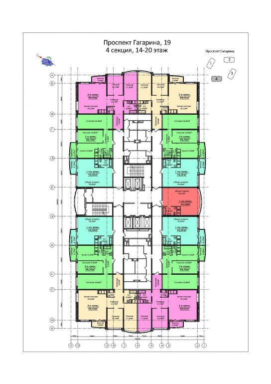 ЖК 4 сезона / Секция 4 / План 14-20 этажей
