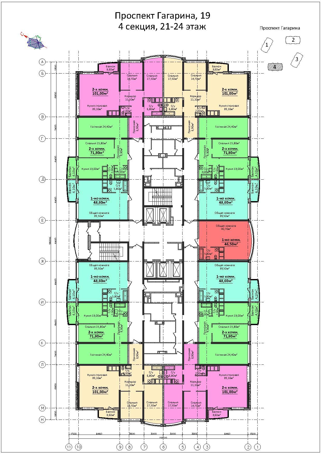 ЖК 4 сезона / Секция 4 / План 21-24 этажей