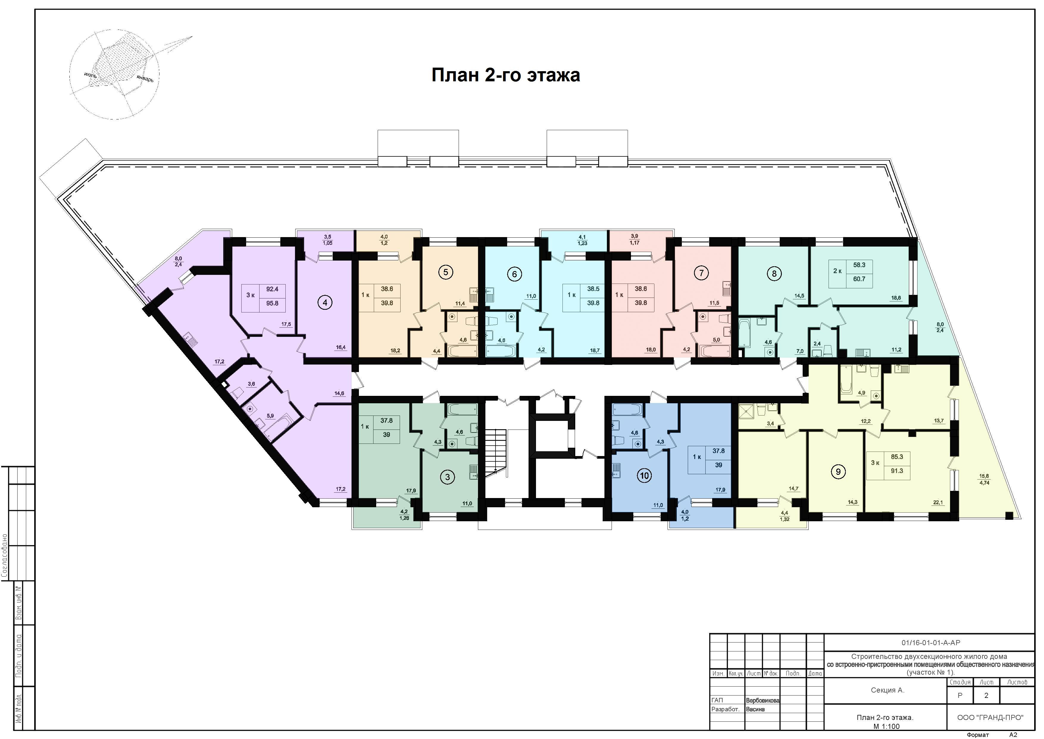 ЖК Парк Фонтанов / Секция 9 / План 2-го этажа