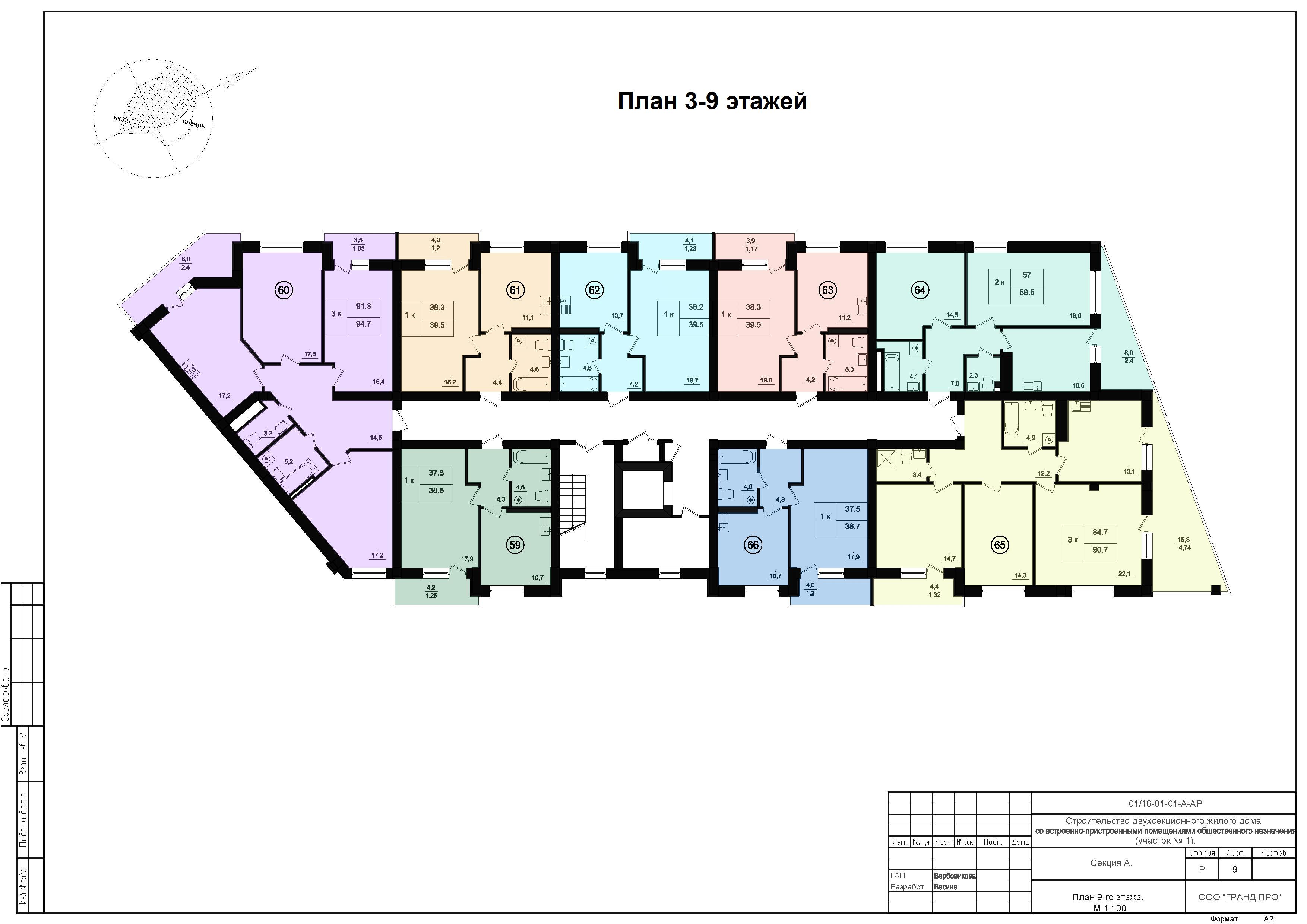ЖК Парк Фонтанов / Секция 9 / План 3-9 этажей