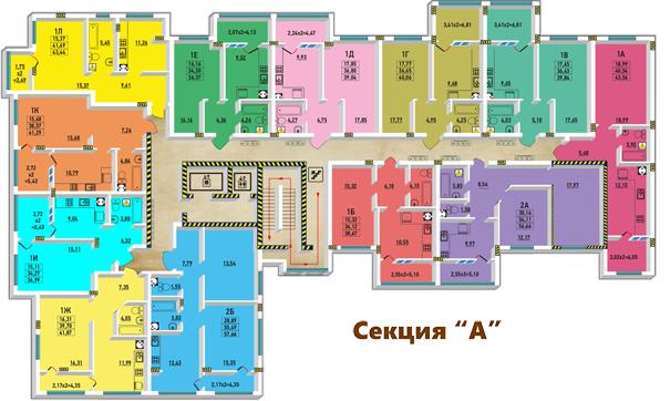 ЖМ Радужный / Дом №24 / Секция А / План типового этажа