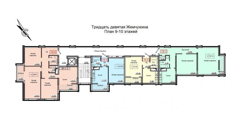 ЖК 39 Жемчужина / План 9-10 этажей