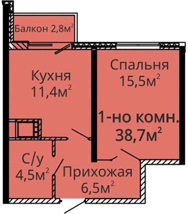 ЖК Альтаир-2 Секция 1 Однокомнатная 39,6 Планировка