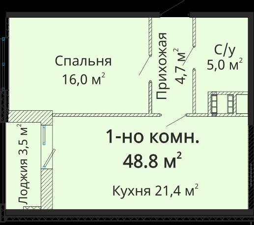 Михайловский городок 2 очередь Однокомнатная 48,4 Планировка