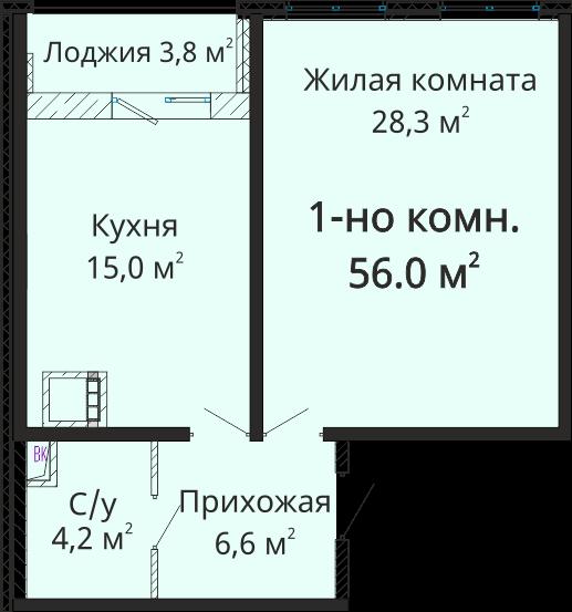 Михайловская городок 2 очередь Однокомнатная 55,6 Планировка