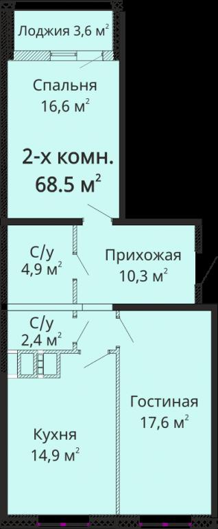 68,6 кв.м Михайловский городок 2 очередь Двухкомнатная Планировка